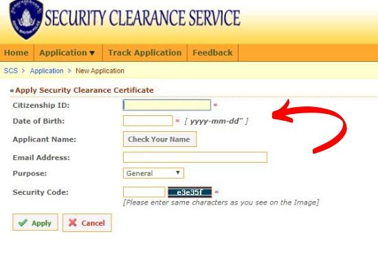 add details info for security clearance Bhutan